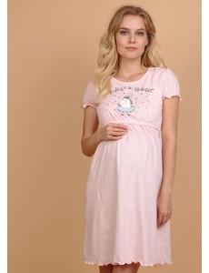 """Ночная сорочка """"Мурсия"""" для беременных и кормящих; цвет: коралловый"""
