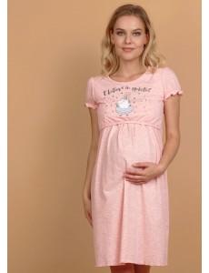 """Ночная сорочка """"Мурсия"""" для беременных и кормящих; цвет: розовый"""