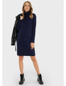 """Платье """"Лабель"""" для беременных и кормящих; цвет: синий"""
