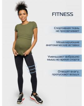"""Легинсы """"Гвен"""" для беременных; цвет: антрацит"""