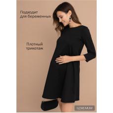 """Платье """"Эрлин"""" для беременных; цвет: черный aw21"""