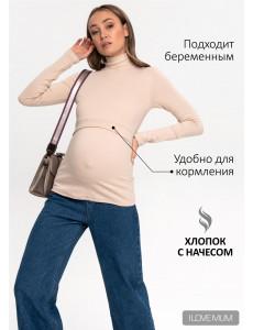 """Водолазка утепл. """"Дарси"""" для беременных и кормящих; цвет: тоуфу"""