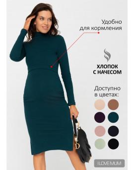 """Платье утепл. """"Анисия"""" для беременных и кормящих; цвет: атлантик"""
